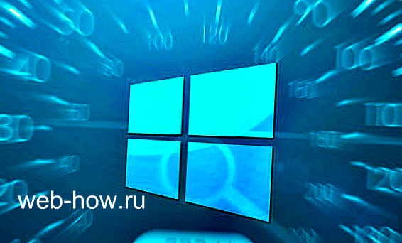 web-how-ruzapusk-windows-po-speczakazu