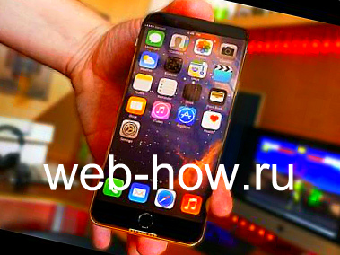 web-how-rupredstavlen-iphone-7-edge
